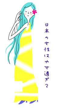 illust_1_02