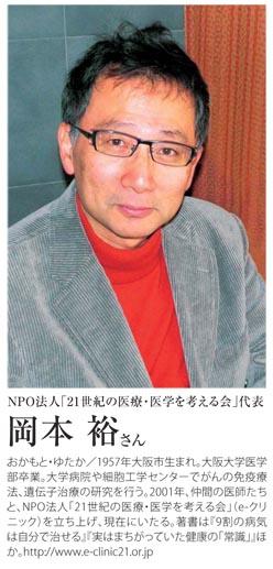 next_yodo初校03