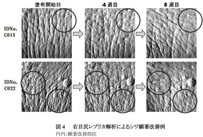 image153-4